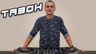 Soundwave 4 Manya LNS - Tabok