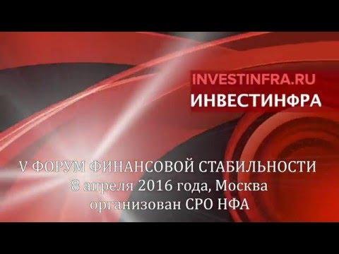 Игорь Марич:  создание рынка КСУ и его влияние на денежный рынок