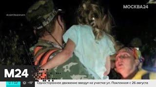 Актуальные новости России и мира за 22 августа - Москва 24