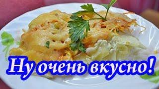 Вкусная рыба,  запеченная с картофелем под сыром