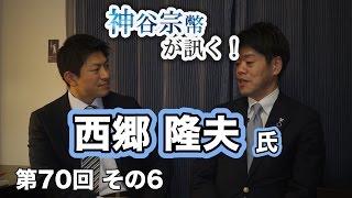 イベント詳細はコチラ! http://www.gstrategy.jp/works.php?special=wo...