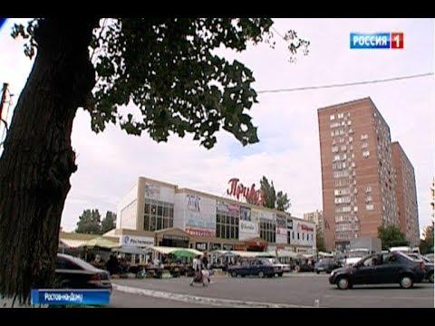 В Советском районе Ростова выделили землю под строительство школы на 1400 мест