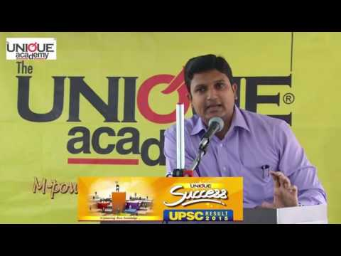 How to Crack UPSC Exam - Rahul Pandve (AIR - 200) - Part 1