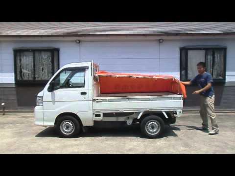 簡単に取り外し可能!軽トラック用荷台幌セット S... 簡単に取り外し可能!軽トラック用荷台幌セ