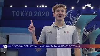 Yvelines | Le bilan des Yvelinois aux Jeux Paralympiques de Tokyo