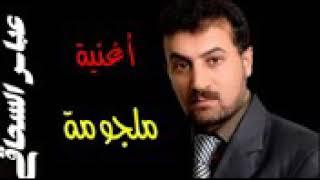 عباس السحاقي ملچومه