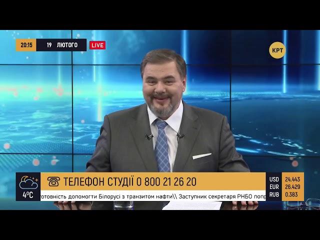 Анатолій Пешко. Шість мільйонів для нардепів
