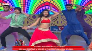 Ittage Recchipodham Song Performance At Temper Audio Launch - Jr.Ntr, Kajal Agarwal