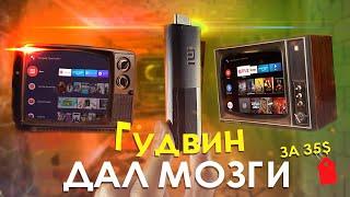 Он сэкономит МНОГО ДЕНЕГ / МОЙ ОТЗЫВ о Xiaomi Mi TV Stick / ОБЗОР cмотреть видео онлайн бесплатно в высоком качестве - HDVIDEO