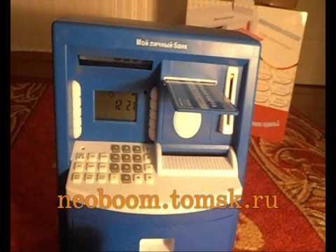 Копилка - банкомат большая с тайной функцией