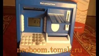 Копилка - банкомат большая