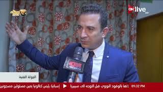 الجولة الفنية - الفنان أحمد سعيد عبد الغني يتحدث عن دوره في مسلسل رسايل