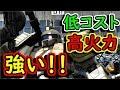 【バトオペ2】低コストで高火力!!ザクキャノン強い!!【GBO2】