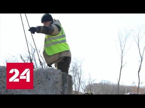 Власти Владивостока усилили меры контроля над самоизоляцией из-за нарушителей - Россия 24