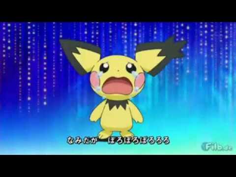how to change deoxys form pokemon brick bronze