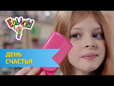 Самый смешной сборник журнала ЕРАЛАШ (NEW 2017) - YouTube