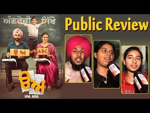 Uda Aida | Public Review | Tarsem Jassar | Neeru Bajwa | Dainik Savera Mp3