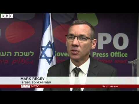 BBC News   Air and rocket strikes between Israel and Hamas intensify