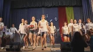 Вожатский концерт