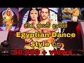 Download Video Hiru super dancer  Belly Dance Vishwa & vishmi MP4,  Mp3,  Flv, 3GP & WebM gratis