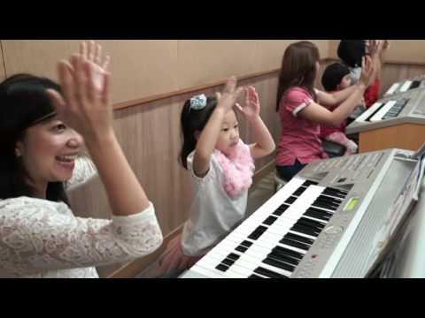 Yamaha Music Wonderland Course