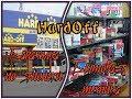 """Магазин """"HardOff"""" / Японская барахолка #1"""