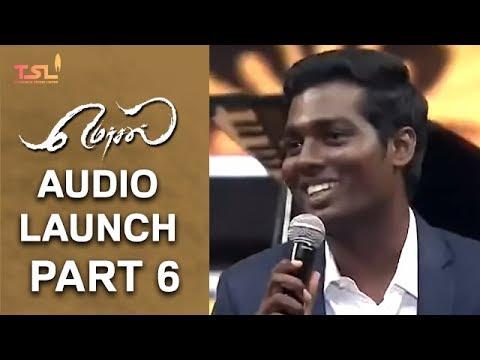 Mersal Audio Launch | Part 6 |  Vijay | AR Rahman | Kajal | Samantha | Atlee | Sri Thenandal Films