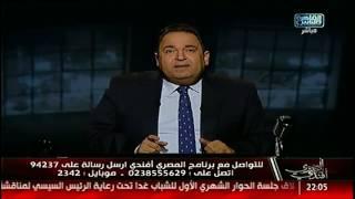 محمد على خير: تلاقيهم إختلفوا على الغنيمة!