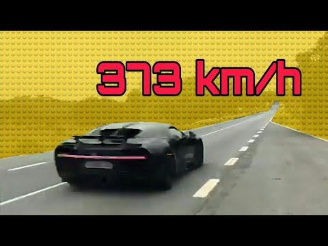 Bugatti chiron flyby sound at 373 Km/h
