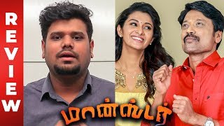 Monster Movie Review by Galatta | Sj Surya | Priya Bhavani Shankar | Nelson Venkatesan
