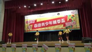 香港青少年雜耍盃2016 小學團體組 01 馬鞍山聖若瑟小學
