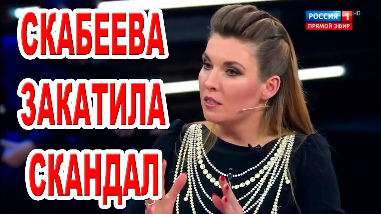 Скабеева закатила скандал из-за языкового закона