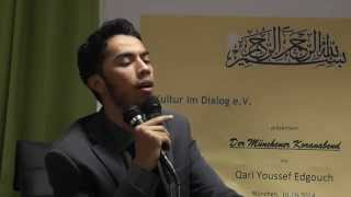 Qari Youssef Edghouch - Ar Rahman