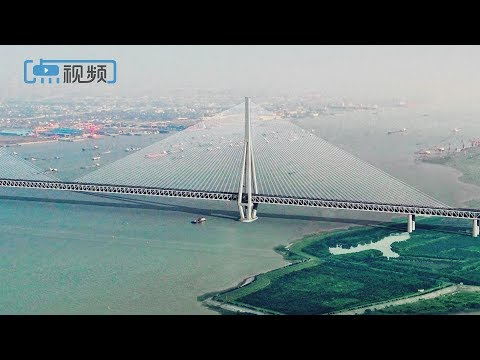 Changtai Yangtze River Bridge ceremony(news)常泰长江大桥开工