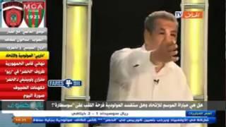 مدرب اتحاد العاصمة ينزعج من صحفي ساله باللغة العربية فرد عليه باللغة الانجليزية