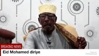 Cuqaasha Jaamac Siyaad laascaanood Ku Shirtay