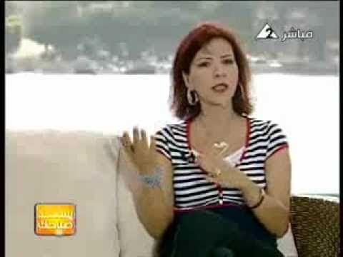 أمل محمود / علشان الصنارة تغمز/ يسعد صباحك/ الجزء الأول
