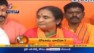 7:30 AM | ETV 360 | News Headlines | 7th April 2021 | ETV AndhraPradesh