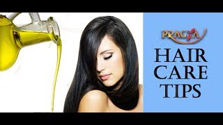 Hair Care Tips | Importance Of Oil For Hair | Dr. Shehla Aggarwal (Dermatologist)