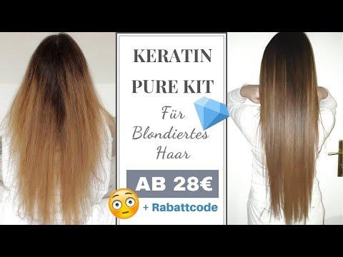 KERATIN BEHANDLUNG Für Blondiertes Und Gefärbtes Haar   Haarglättung & Haarversiegelung Für 3 Monate