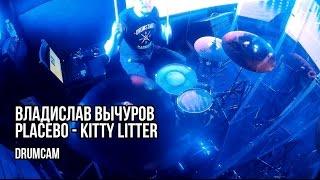 Placebo - Kitty Litter (drum cover) | Владислав Вычуров