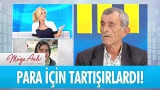 Necati ve Dudu para yüzünden tartışıyordu!- Müge Anlı ile Tatlı Sert 15 Eylül 2017