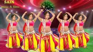 Rajsthani Dj Song 2017 -आँख का ईशारा माई जानू रलकाव र - Marwari Dj Remix- नया अंदाज राजस्थानी  सांग