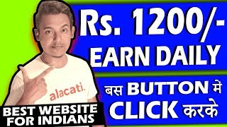 Best part time job for Indian users using mobile phone - No investment work from home