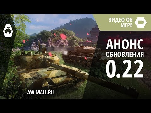 AW: Проект Армата.