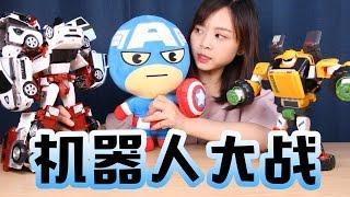 【小伶玩具】 韓國超人氣男孩玩具機器戰士大戰TOBOT變形金剛 美國隊長 thumbnail