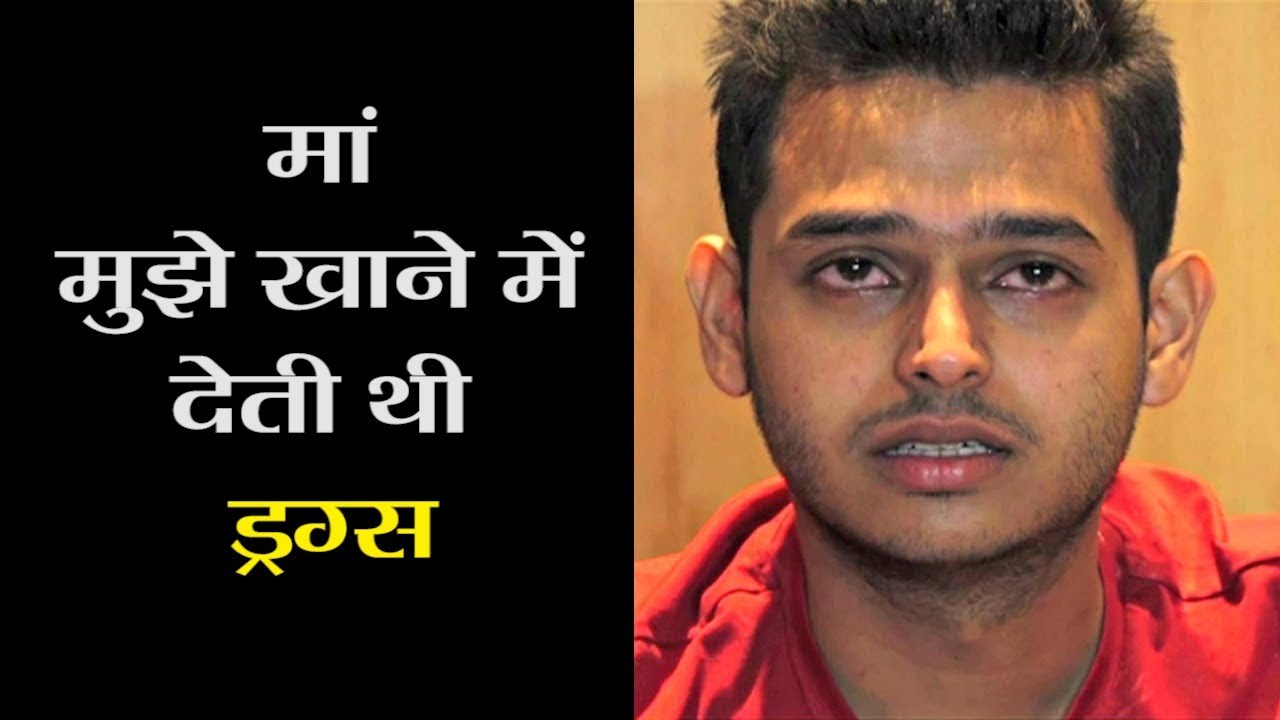 Download Kapil Sharma के साथ काम कर चुके Siddharth Sagar ने अपनी मां पर लगाए आरोप, क्या हुआ ऐसा ????