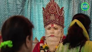 Palav - Lavi Bhagat (Son Of Kamal Bhagat,Ajmer)