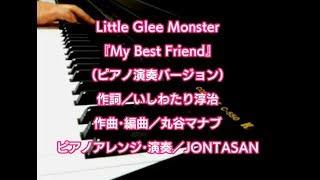女性5人組音楽グループ・Little Glee Monster(リトルグリーモンスター...