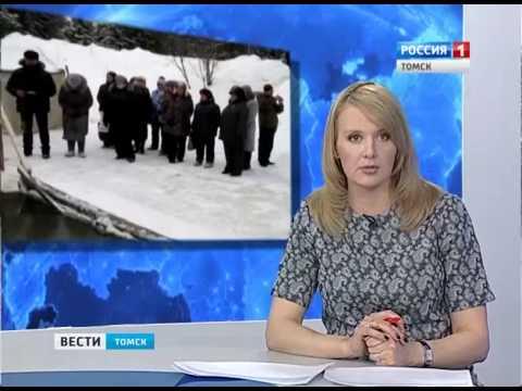 Новости недели россий